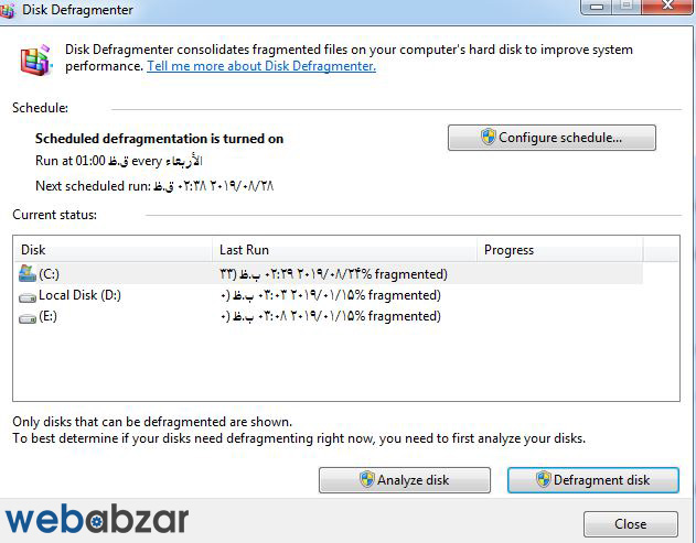 آموزش استفاده از Disk Defragment
