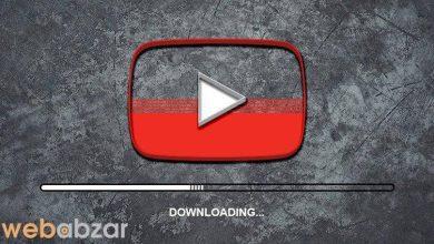 دانلود از یوتوب