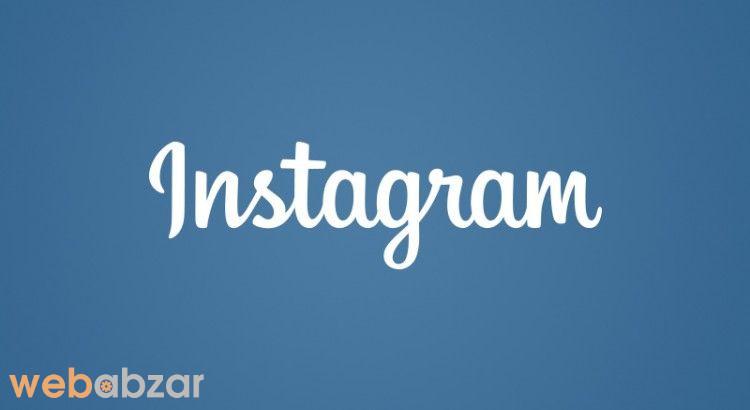 دانلود پروفایل کاربران وب ابزار