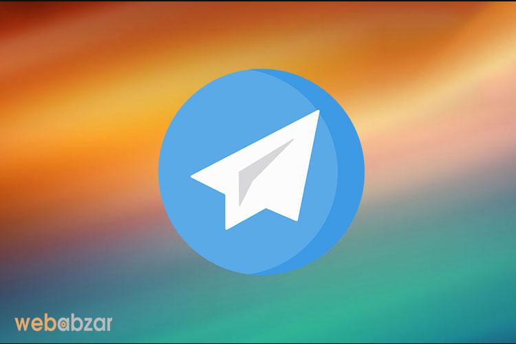 غیرفعال کردن پیش نمایش پیام در تلگرام
