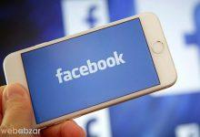 ساخت اکانت فیسبوک