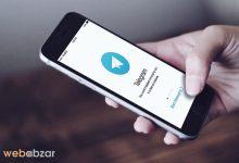 آموزش پیدا کردن لینک تلگرام خود