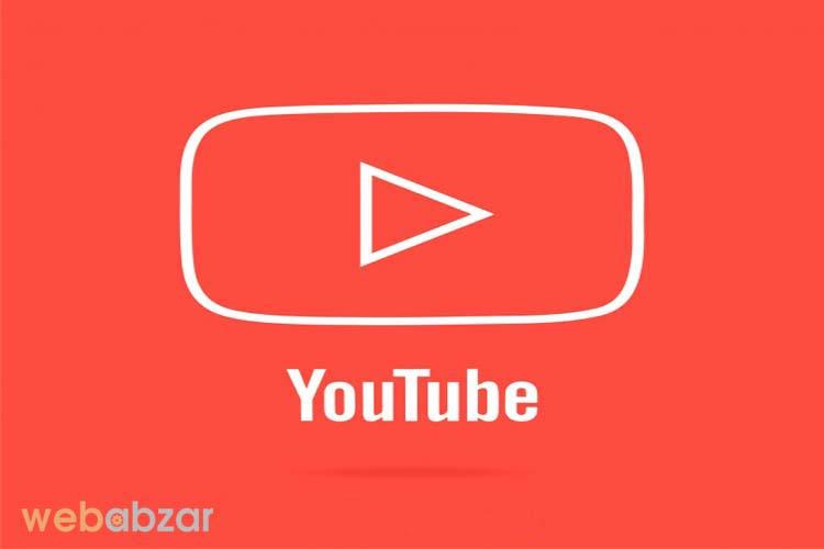ساخت اکانت یوتیوب